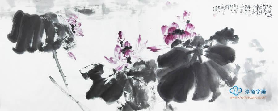 荷花的大写意水墨画画法参考,该教程详细记述了大写意荷花的绘画过程图片