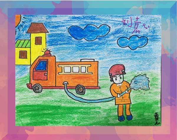 我是小小消防员 首届儿童绘画有奖征集活动作品网络展播为丰富消防图片