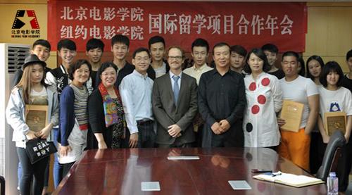 何必将就读大专 北京电影学院国际本科有补录机会图片