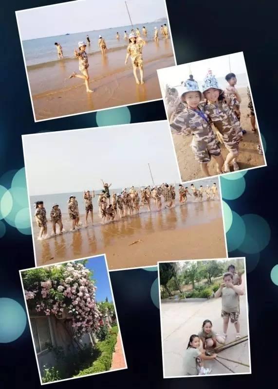 海岛奇兵军事夏令营第4期报名中!团报就有优惠!