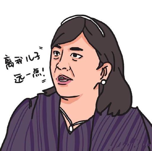 动漫 卡通 漫画 头像 512_506图片