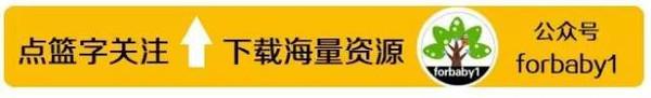 刘继荣:一位怨妇妈妈的蜕变历程