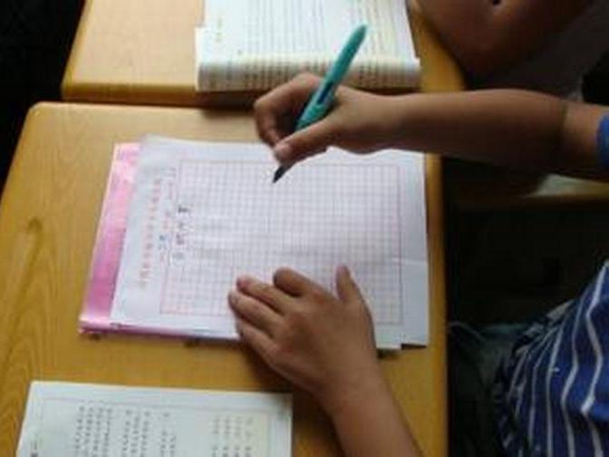 垂字的笔画顺序-对会写错的汉字笔顺,值得收藏