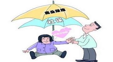 广东交车险要实名制啦!一个手机号只能给三台车购险