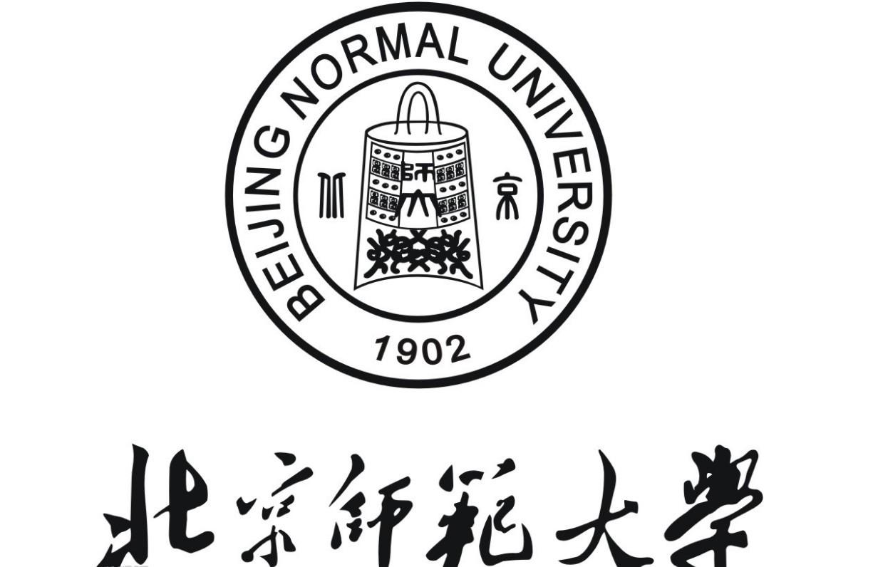 北京师范大学教育博士招生报考条件