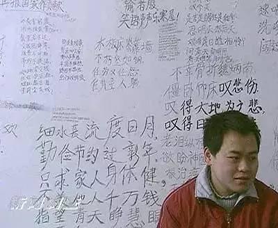 """2岁会认两千字、8岁读高中、17岁硕博连读.....妈妈却让他成了""""废人""""!"""