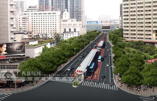 南宁市brt试点工程西起火车站,东至火车东站,全线共16对站点,计划