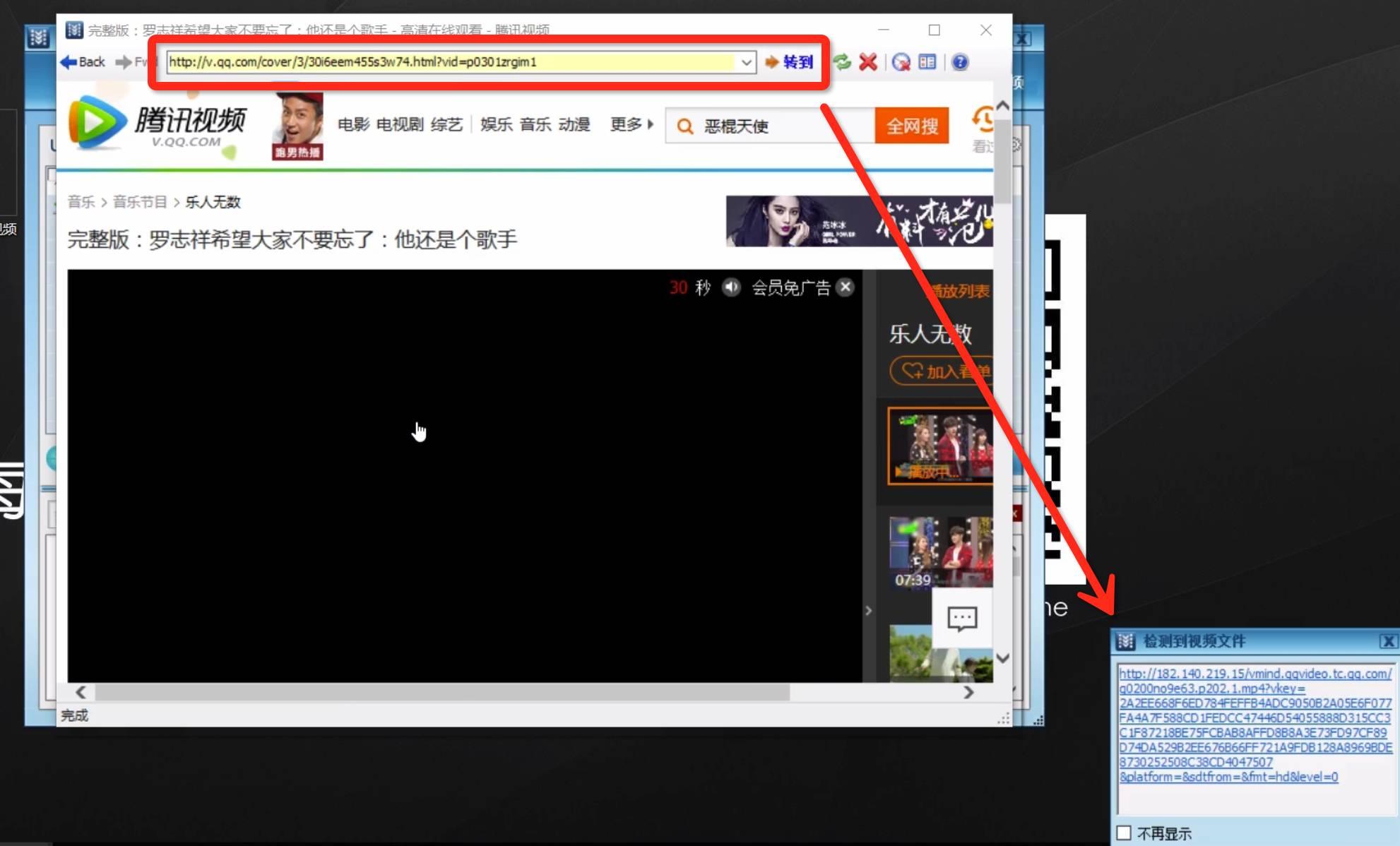 怎么用录屏软件改格式_怎么用录屏软件改格式