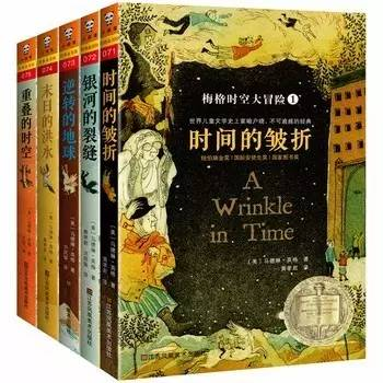 【分龄荐书】适合6-10岁孩子阅读的书(七)