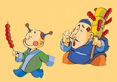 动漫 卡通 漫画 头像 396_278图片