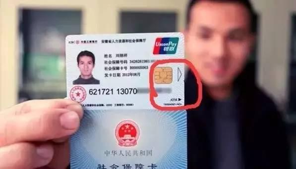 不会用=白交钱!郑州人的社保卡除了能买药看病