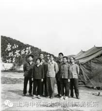 回忆参加唐山大地震救援的曙光医疗队