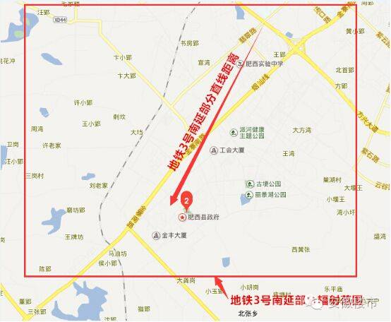 定了!地铁3号线南延至肥西县政府,房价暴涨下