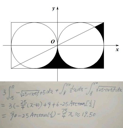 我想问出题人:这真的是年级六小学数学题?小学杨柳济宁图片