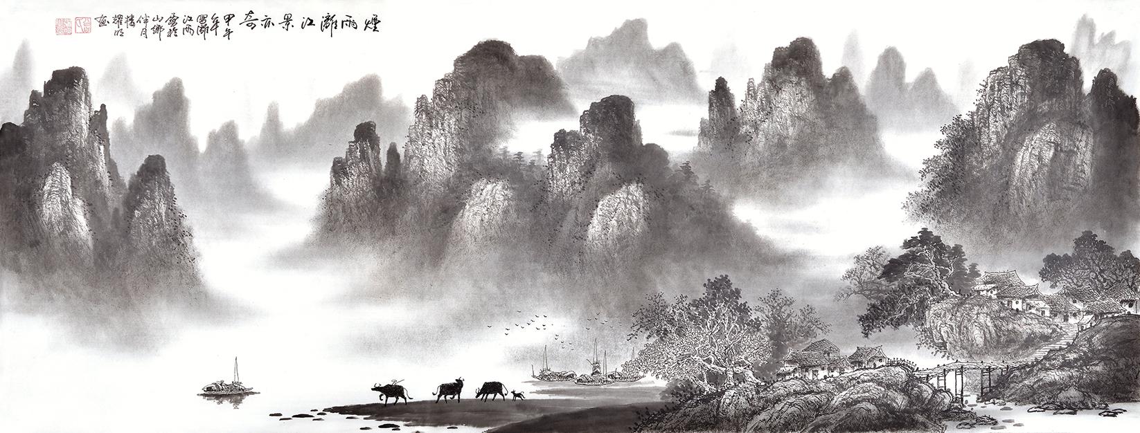巨型横幅国画山水大�_漓江山水 曾耀明六尺横幅山水画作品《漓江雨雾》作品来源:易从网