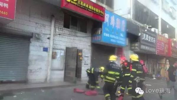 珠海煤气瓶爆炸,爆燃事故频发,多人死伤!