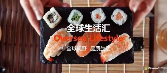 【寿司之神】-日本人钟爱的十大寿司店