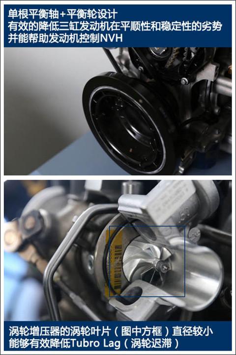 2l,属于目前三缸涡轮增压发动机中排量较大,但整体气缸体积却是最小图片