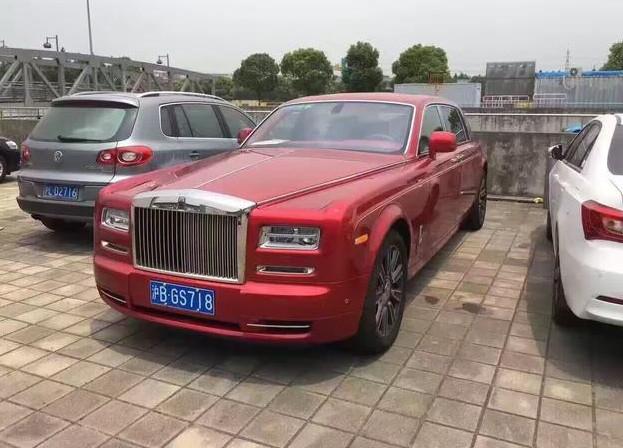 """""""国民老公""""王思聪全款买豪车 价值568万"""