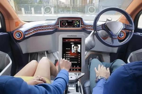车载人机界面(HMI)的设计发展趋势