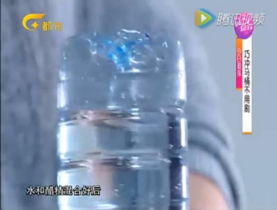 她将一个空矿泉水瓶放在马桶水箱里…邻居看到后纷纷跟着做!图片