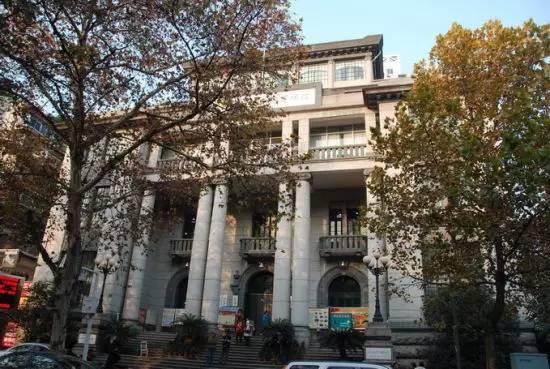 武汉市少年儿童图书馆