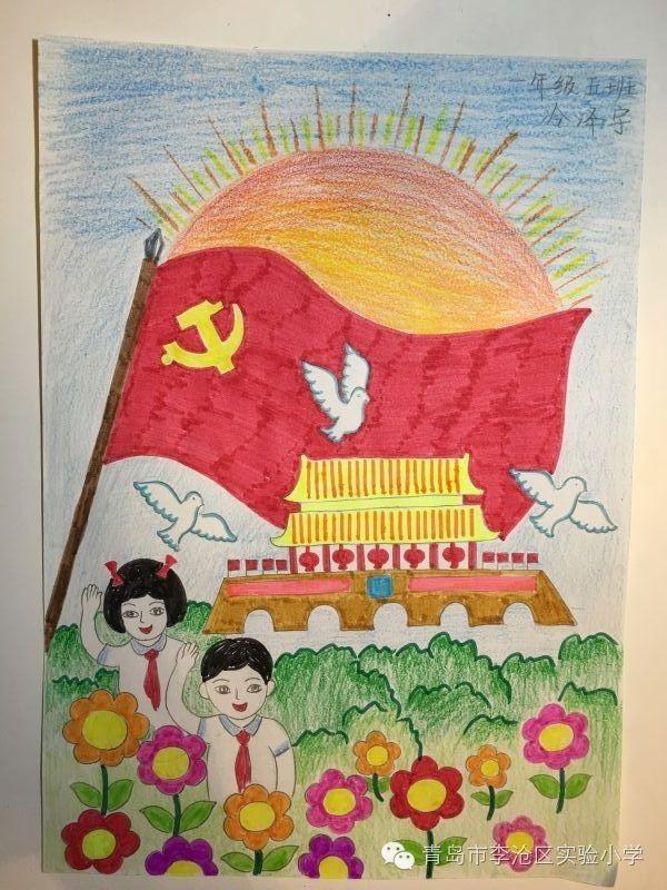 历史红色革命手抄报
