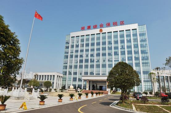 在可预见的未来,盘古科技依托湘潭综合保税区,将以制度创新,模式创新