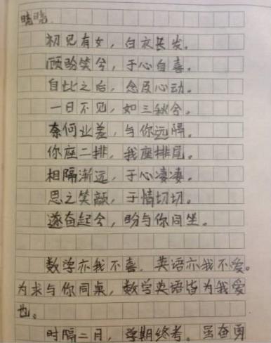 小学生作文老师!逼疯爆笑,萌翻爹娘~小学生书单图片