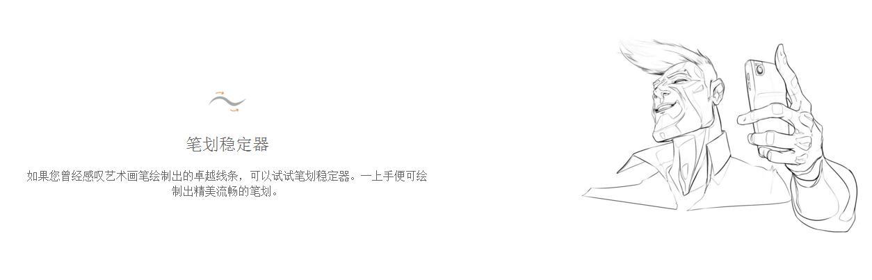 酷比魔方i7手写本妙笔生花之SketchBook