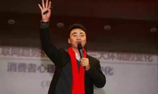 门雨:如何练就微商领袖脱口秀讲课(三)