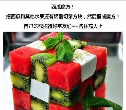 西瓜俺也去影院_西瓜新吃法,以后再也不说自己会吃西瓜了!