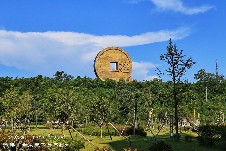 桂阳宝山:中国各朝代采矿工艺让人开眼界长知识 - 老鼠皇帝首席村妇 - 心底有路,大爱无疆