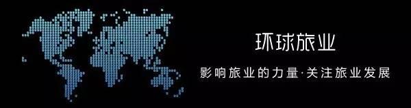 【环球旅业】中国游客因萨德大量取消韩国旅游