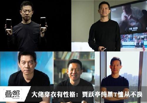 从霸道总裁到新潮欧巴<wbr>迪信通金鑫这么拼为哪般?