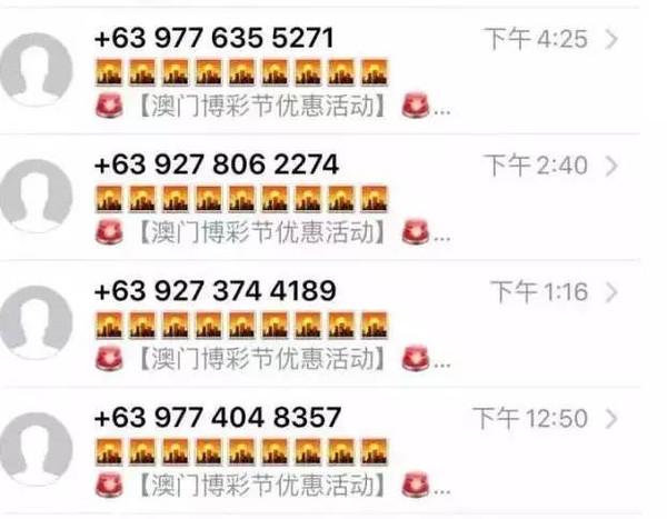 基本上是澳门赌场的介绍,加上网址和emoji表情,称可以手机在线玩