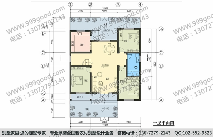 农村一层房屋设计图!一层房屋设计图!图片