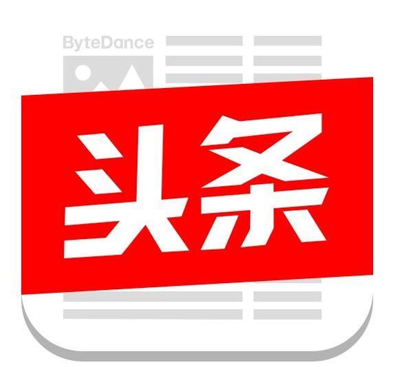 头条资讯_互联网巨头的游戏:今日头条战略投资东方ic