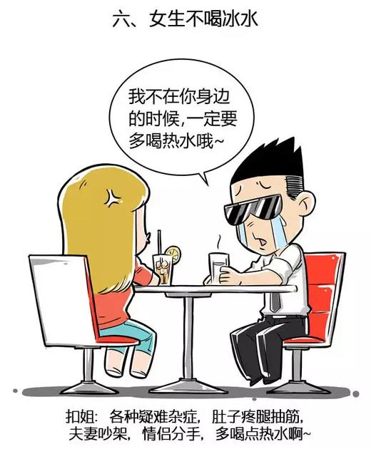 纯耽美动漫_动漫 卡通 漫画 头像 520_630