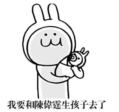 动漫 简笔画 卡通 漫画 手绘 头像 线稿 399_374