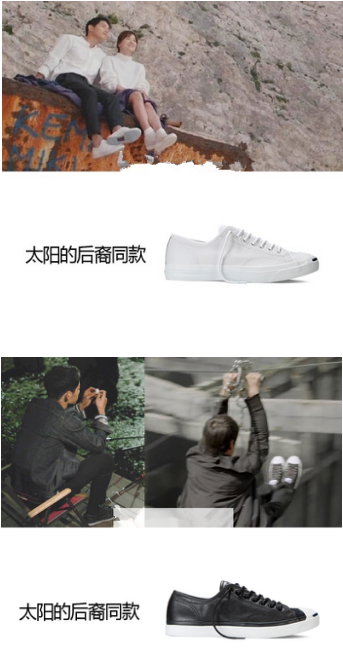 converse jack purcell gray  jack