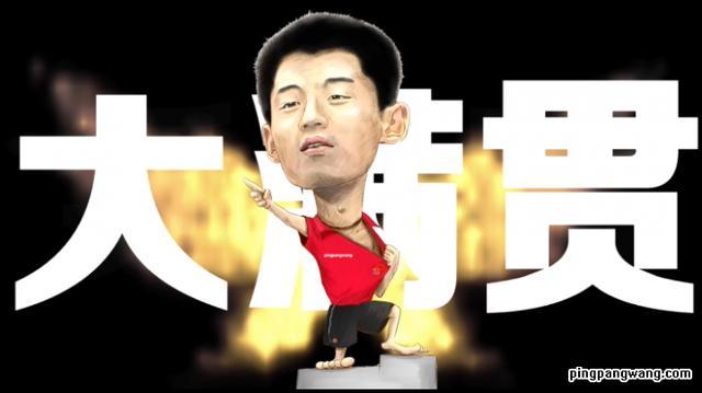 《奥运乒乓说》第一集:奥运乒乓球发展史及20
