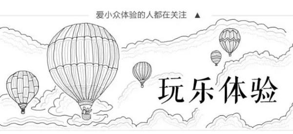 长三角唯一热气球图片