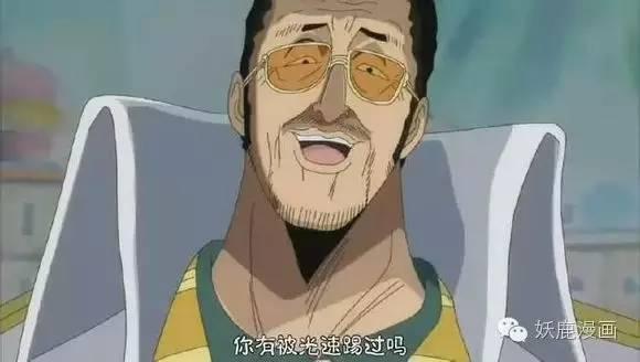 日本三大禁播动漫鬼父