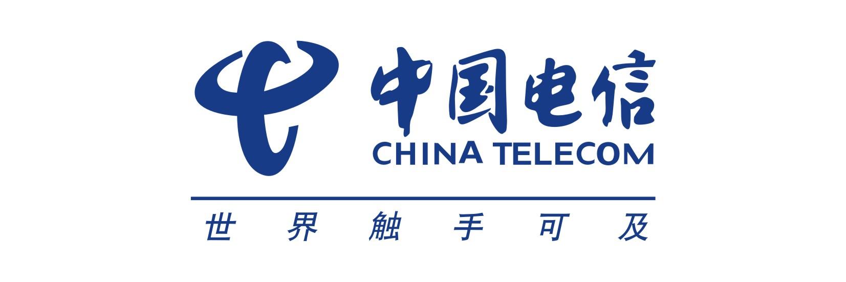 2016中国电信集团公司企业上海招聘