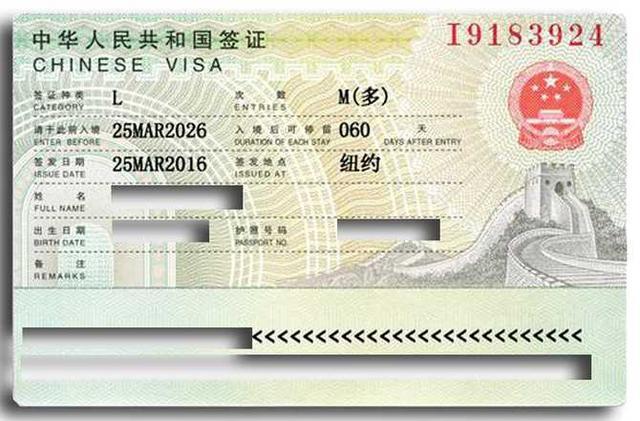 港澳通行证办理注签_护照办理要多久加急_办理护照要签注吗
