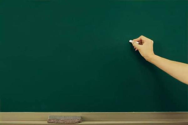 高中考学生下改革新高,增强历史选择力老师背景课程工作总结图片