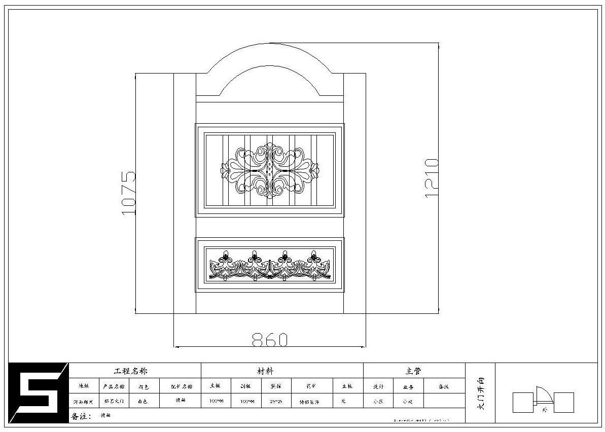 别墅大门cad设计图赏析