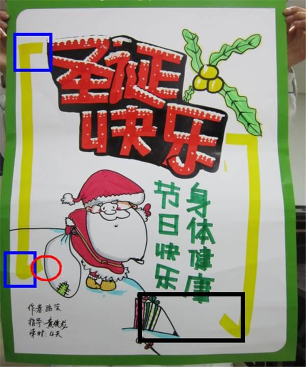 pop手绘海报边框 儿童