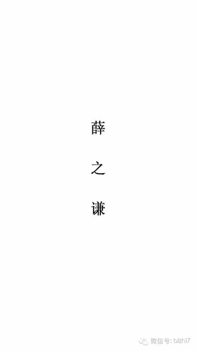 薛之谦高清手机壁纸图片